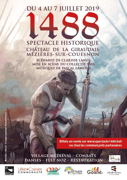 Read more about the article 1488